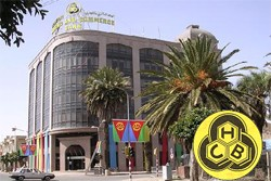 Asmara Housing Project 2013 Begin