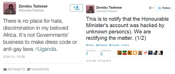 A twwet from an Ethiopian Minister slamming Uganda for the anti-Gay bill and denying back she has no knowledge of her own remark on her twitter page. LOL