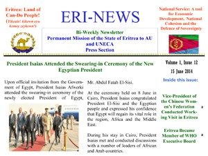 Eritrean Mission to the AU and UNECA released Eri-News 1.23