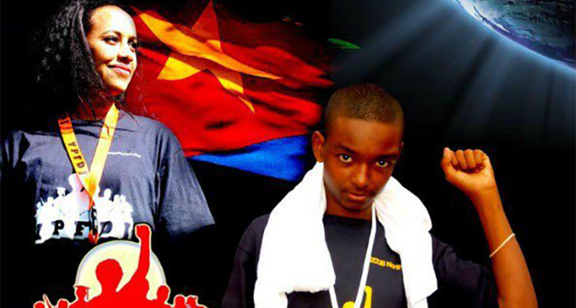 Hail to Young PFDJ