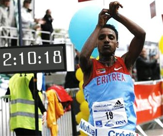 Eritrea's Tewelde Estifanos Won the 64th Beppu – Oita Marathon