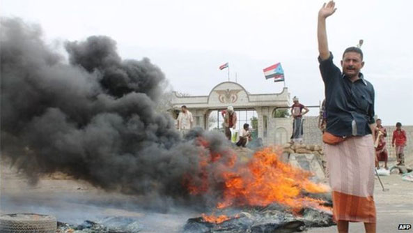 Press Release: Eritrea's Stance on YemenCrisis