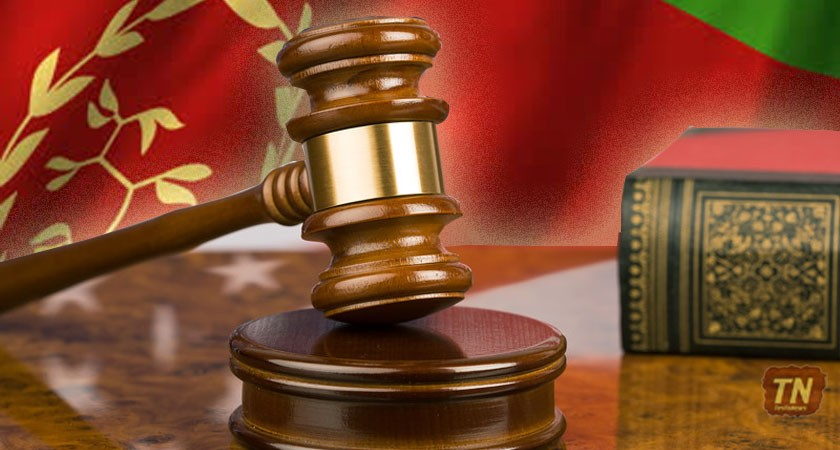 Justice Ministry Publicizes Decree on Intellectual Property and Art Products Copyrights Claim
