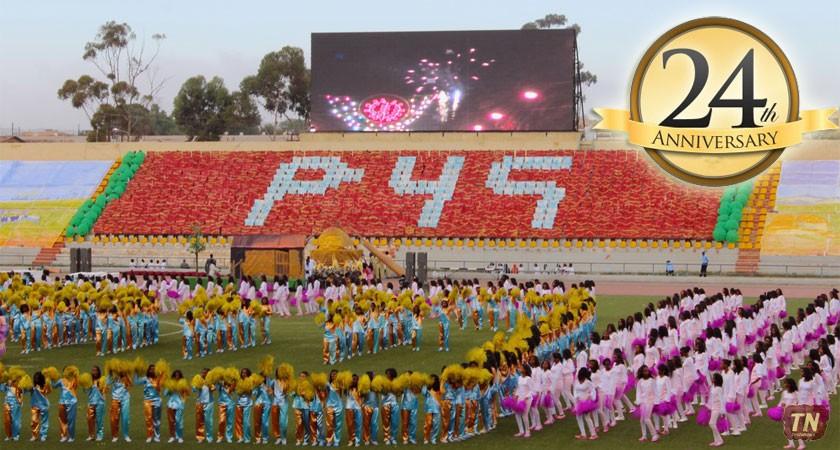 Eritrea: World Leaders, Including the U.S., Send Messages of Congratulations