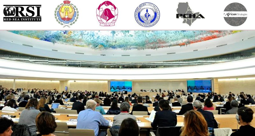 Letter to the UN Human Rights Council from Eritrea-based Civil Society Groups