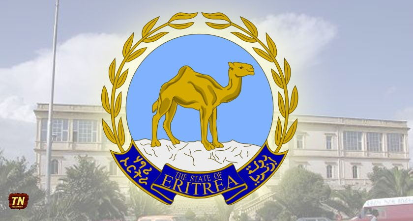 Eritrea Renews Call for Inquiry into the Trafficking of Its Citizens