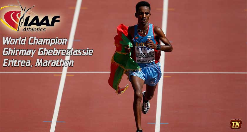 Ghirmay Ghebreselassie Wins Eritrea's First Ever Gold in Marathon
