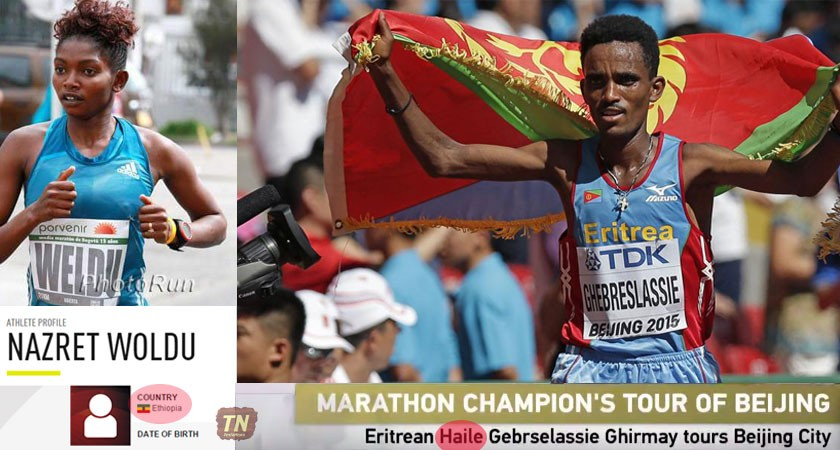 Wrong Information on Eritrean Athletes Must be Corrected