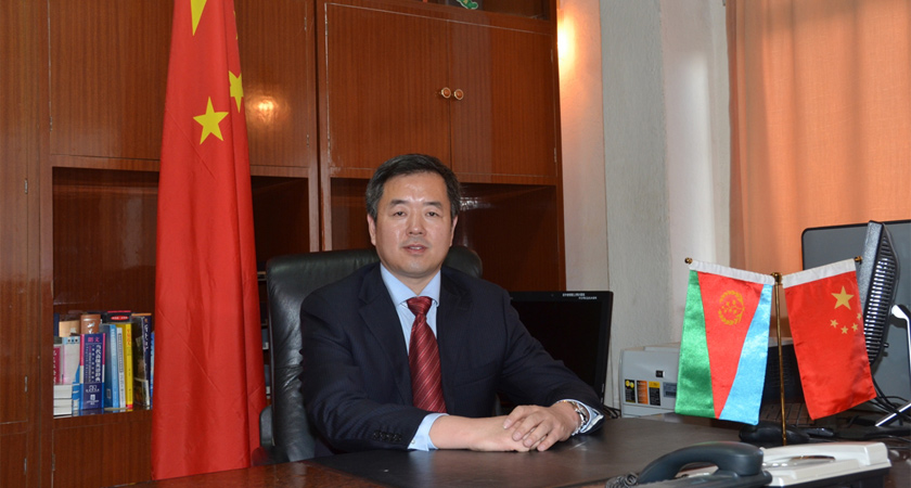 Remarks by Ambassador Qiu Xuejun on China – Eritrea Friendship and Cooperation