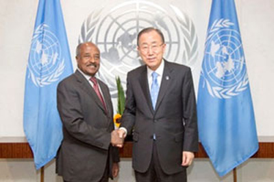 Eritrea and the UN agreed to expand cooperation