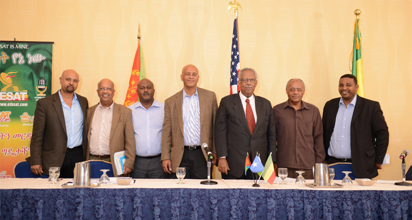Conference on the Future of Ethiopia and Eritrea Relations (Full Video)