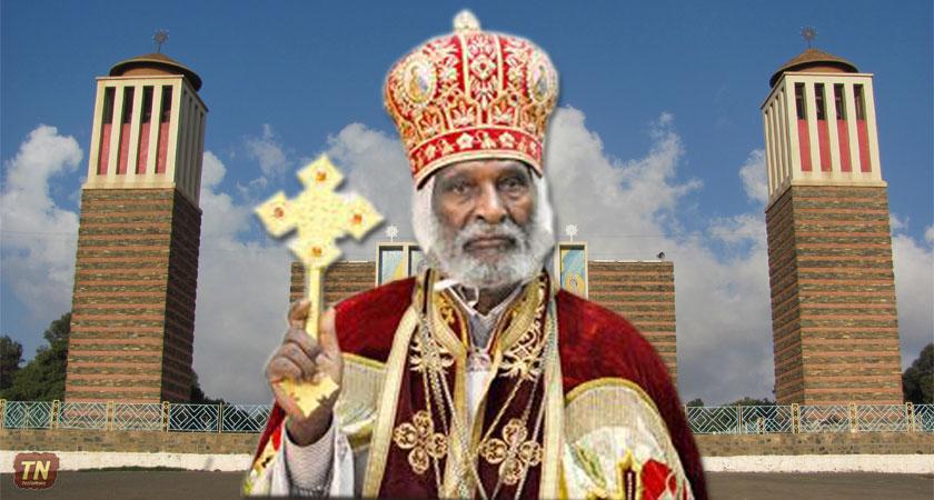 Eritrean Orthodox Church Patriarch HH Abune Dioskoros Passed Away