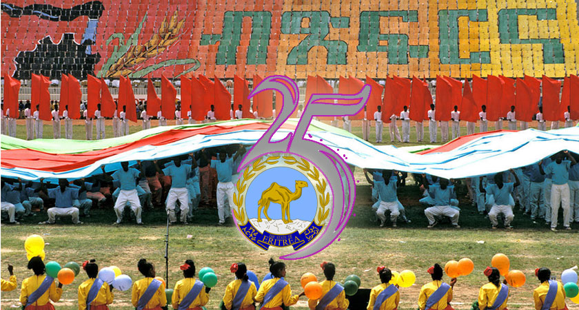 Eritrea at 25 – First Night of Silver Jubilee Year
