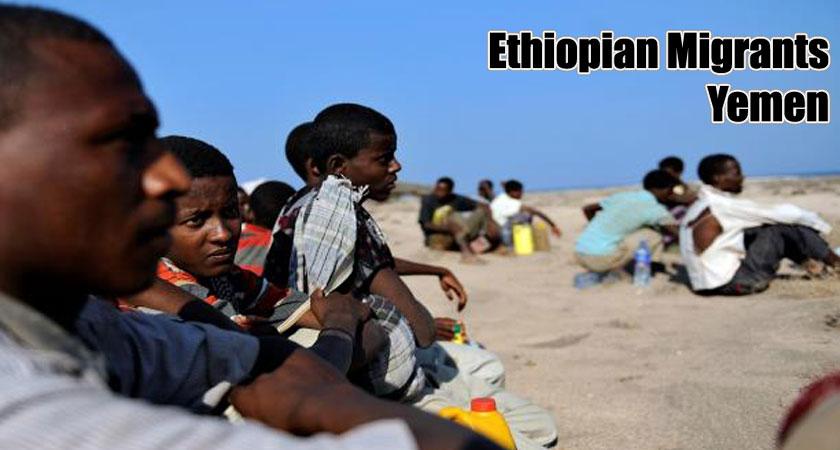 Over 82,000 Ethiopian Migrants Reach Yemen in 2015: UNHCR