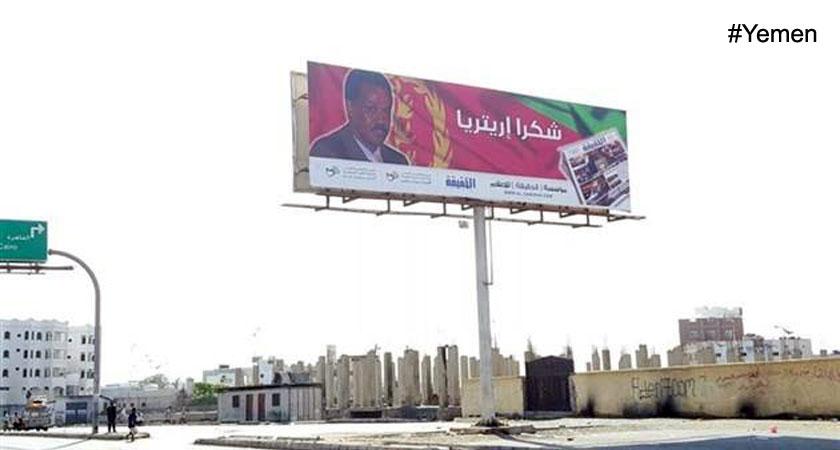 """Thank Eritrea"" Signs Floods Streets of Aden"