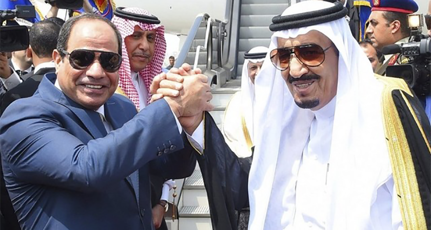 Egypt's President Defends Giving Red Sea Islands to Saudi Arabia