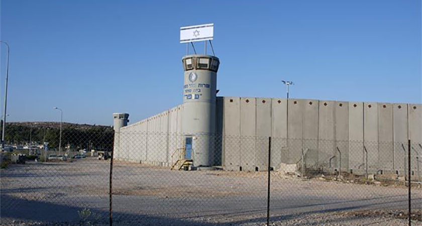 Eritrea: Worn-out Disinformation on Phantom Israeli Bases