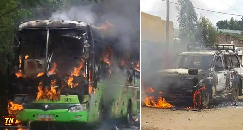 Amhara Protests Welkait Gonder