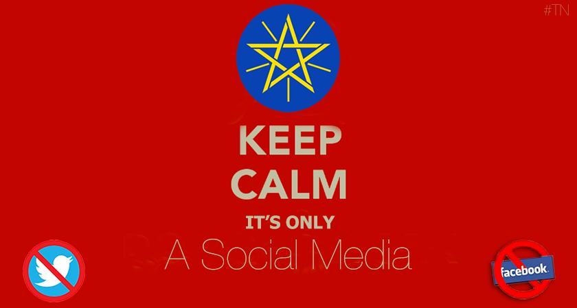 Ethiopia Blocks Social  Media Ahead of Exams