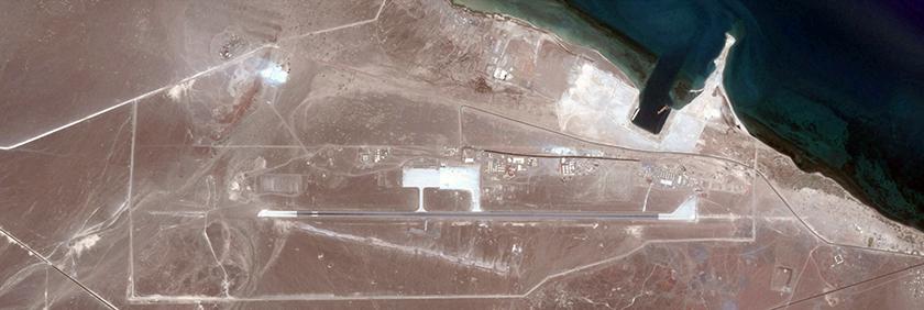 assab-airport