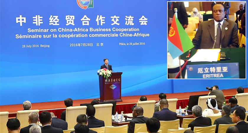 High-level Eritrean Government Delegation Attends China-Africa Cooperation Forum