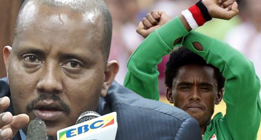 Feyisa Lilesa has Nothing to Fear After Olympic Protest: TPLF