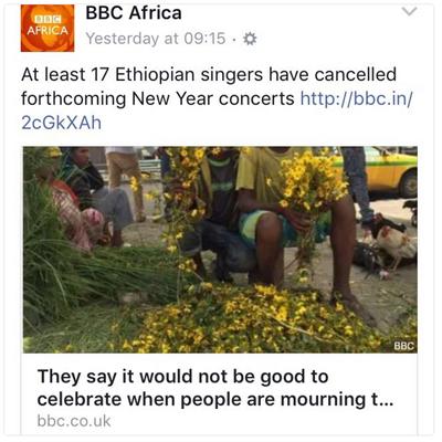 bbc-ethio-singers