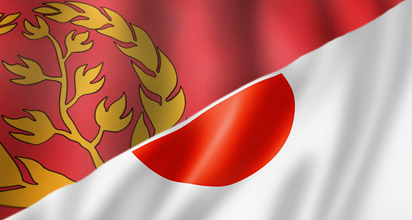 Government of Japan to Open Embassy in Eritrea
