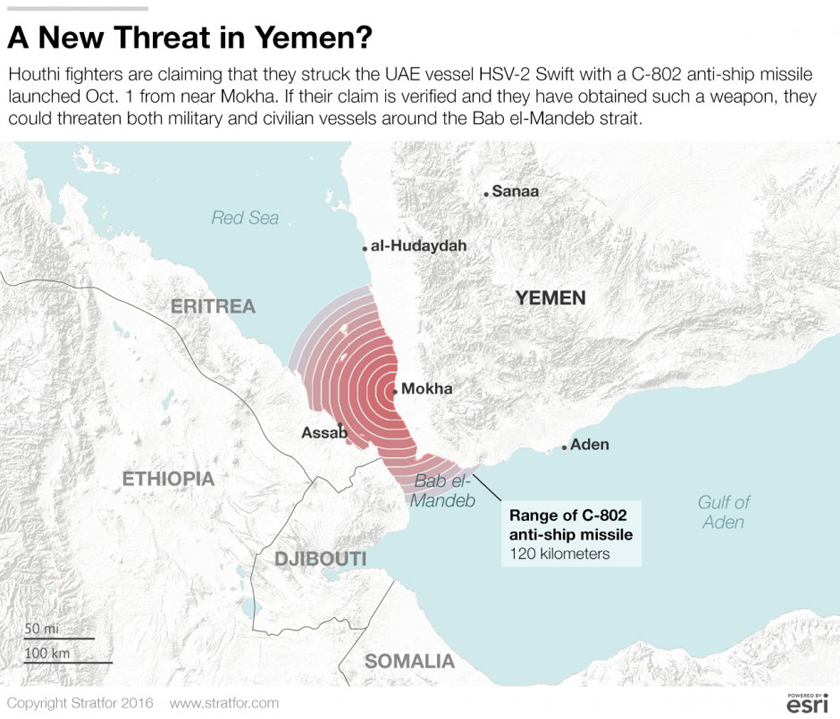 uae-vessel-attack