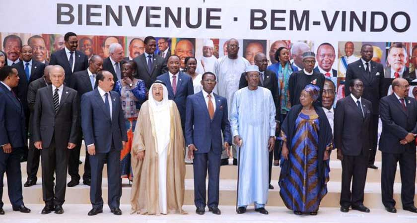 4th Africa – Arab Summit: Eritrea's Statement