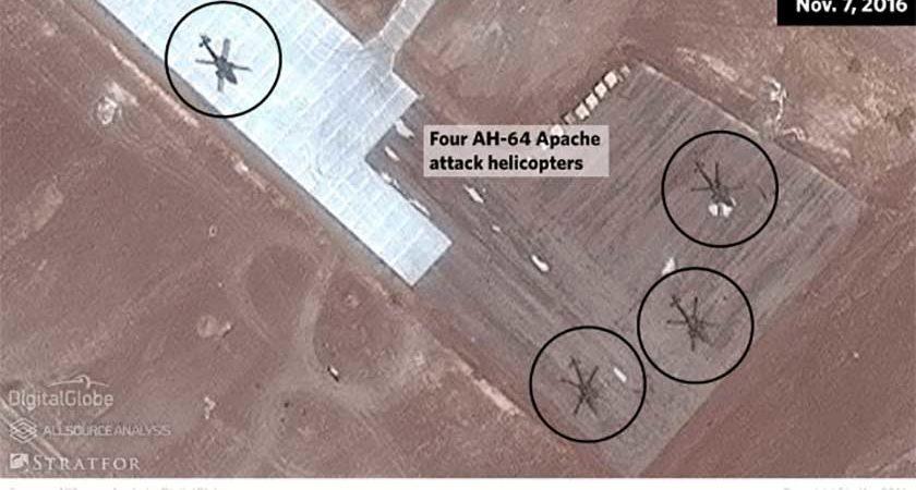 UAE 'Downsizing' Eritrea Military Base