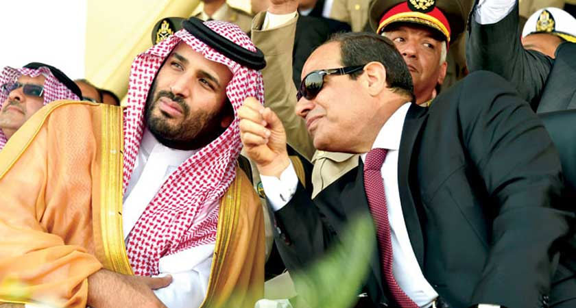 Saudi Egypt Rift getting out of control