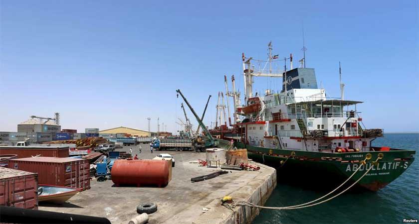 Somaliland Agrees to UAE Military Base