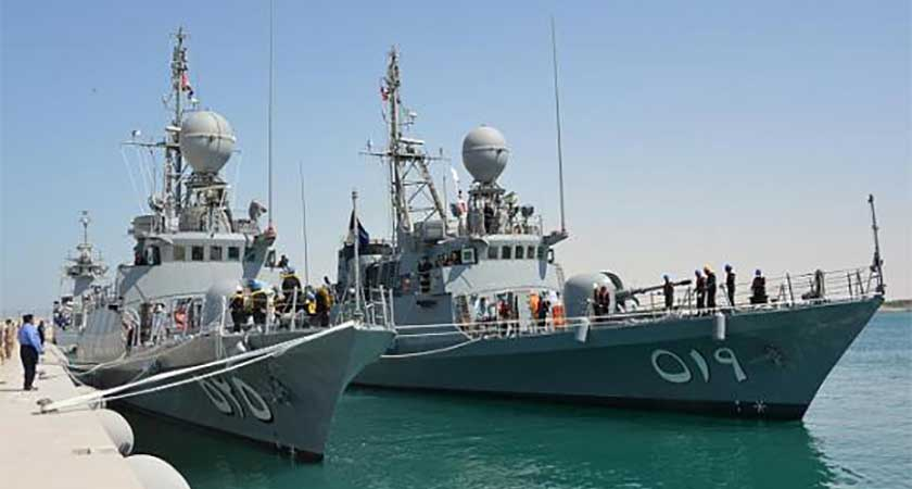 Expanding Naval Presence in the Red Sea