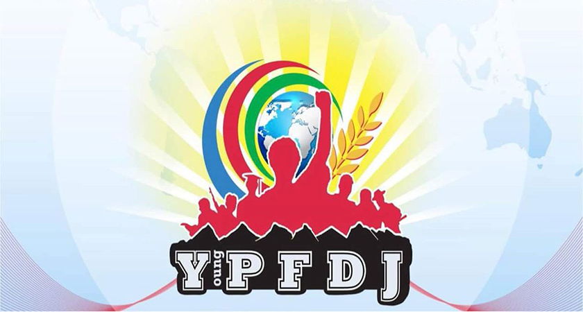 Dutch Authorities halt and evacuate the YPFDJ conference