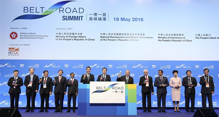 Joining 'The Belt and Road' Initiative Promoting Friendship and Cooperation