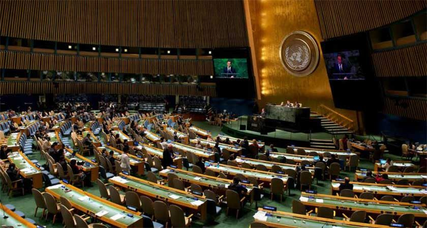 Eritrea Awaits the Resuscitation of the UN General Assembly