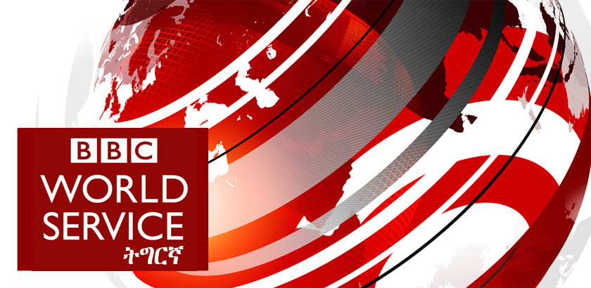 The BBC and mainstream media coverage about Eritrea
