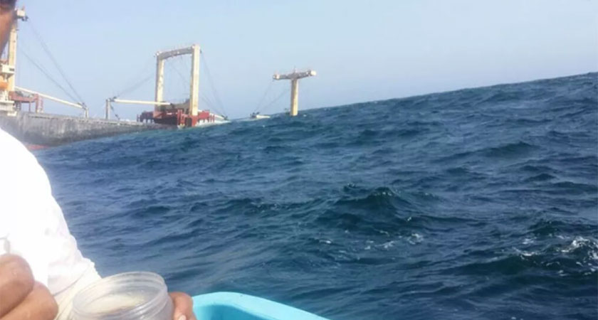 Ship Carrying Construction Material Sinks Off Oman Coast