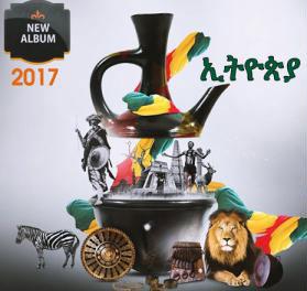 nostalgia of the old imperial Ethiopia
