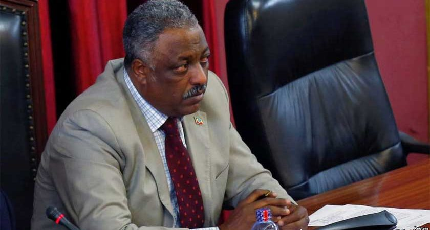 Speaker of Ethiopian Parliament Resigned