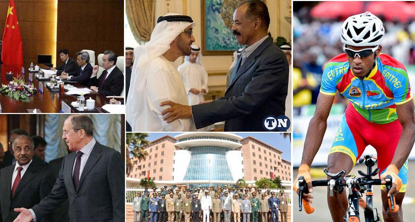 Eritrea 2017 in review