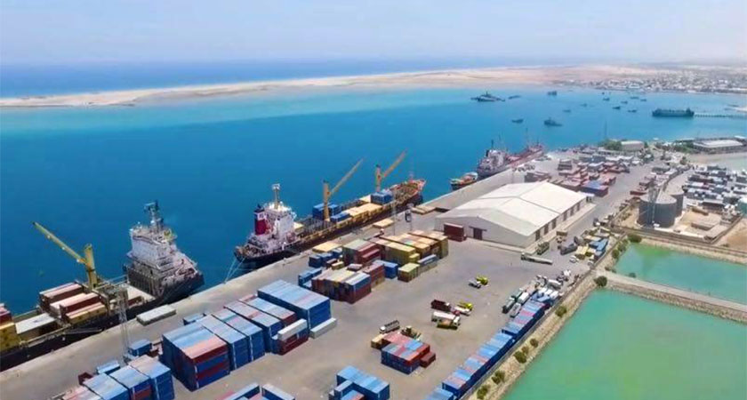 Ethiopia will become a shareholder of the Berbera Port