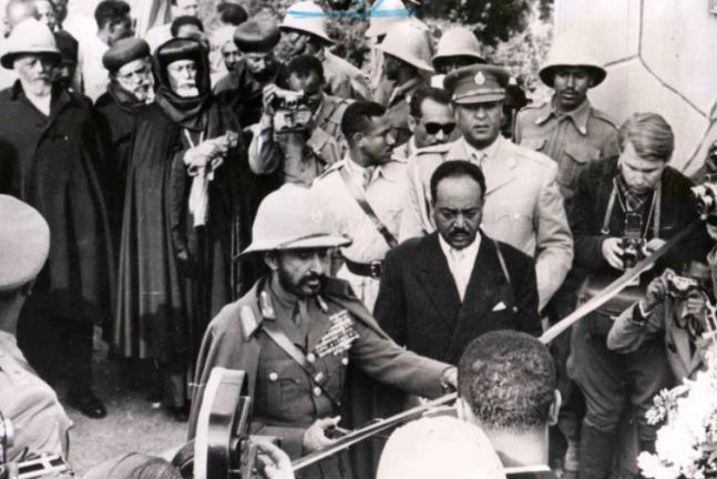 Haile Selassie in Asmara 1952