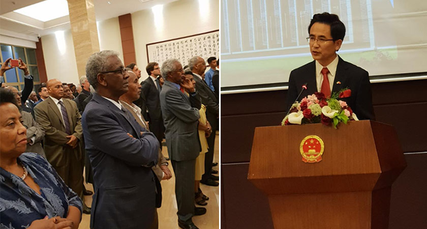 The inauguration of new and biggest Embassy in Asmara by China