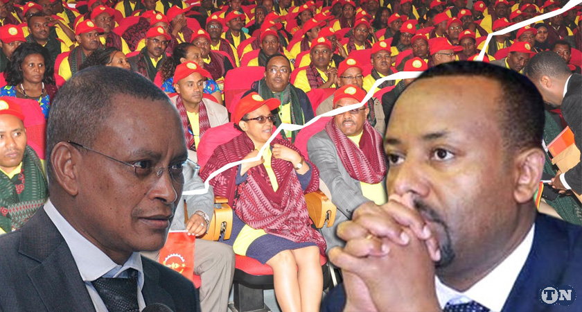 Cracks have emerged in the ruling EPRDF coalition