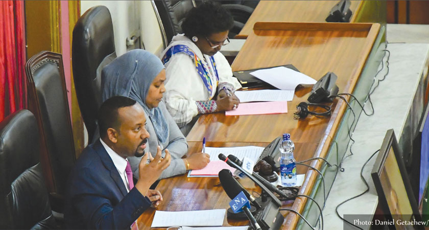 Ethiopia $7.5bn Short to Complete Mega Projects