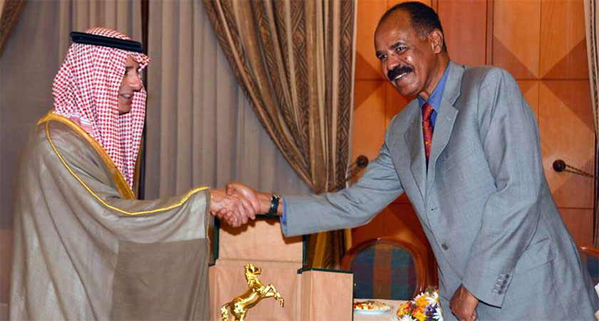 Eritrea affirmed its solidarity with the Kingdom of Saudi Arabia