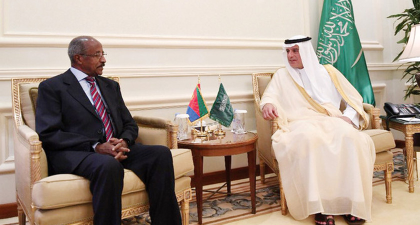 Foreign Ministers of Eritrea and Saudi Arabia Meet