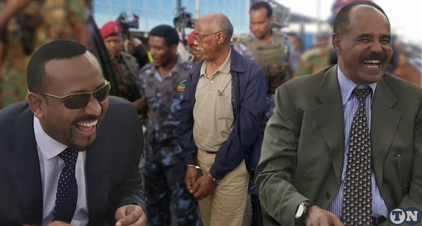 TPLF officials in handcuffs and doing the perp walk